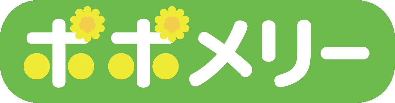ポポメリーのロゴ
